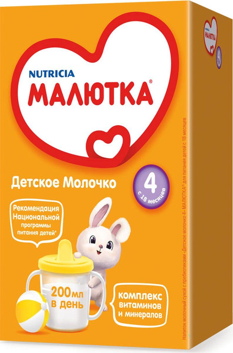 Малютка 4 детское молочко, с 18 месяцев, 600 г малютка 4 напиток молочный сухой 700г