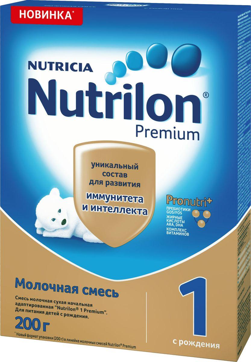 Nutrilon 1 молочная смесь, с рождения, 200 г pediasure смесь со вкусом ванили с 12 месяцев 200 мл