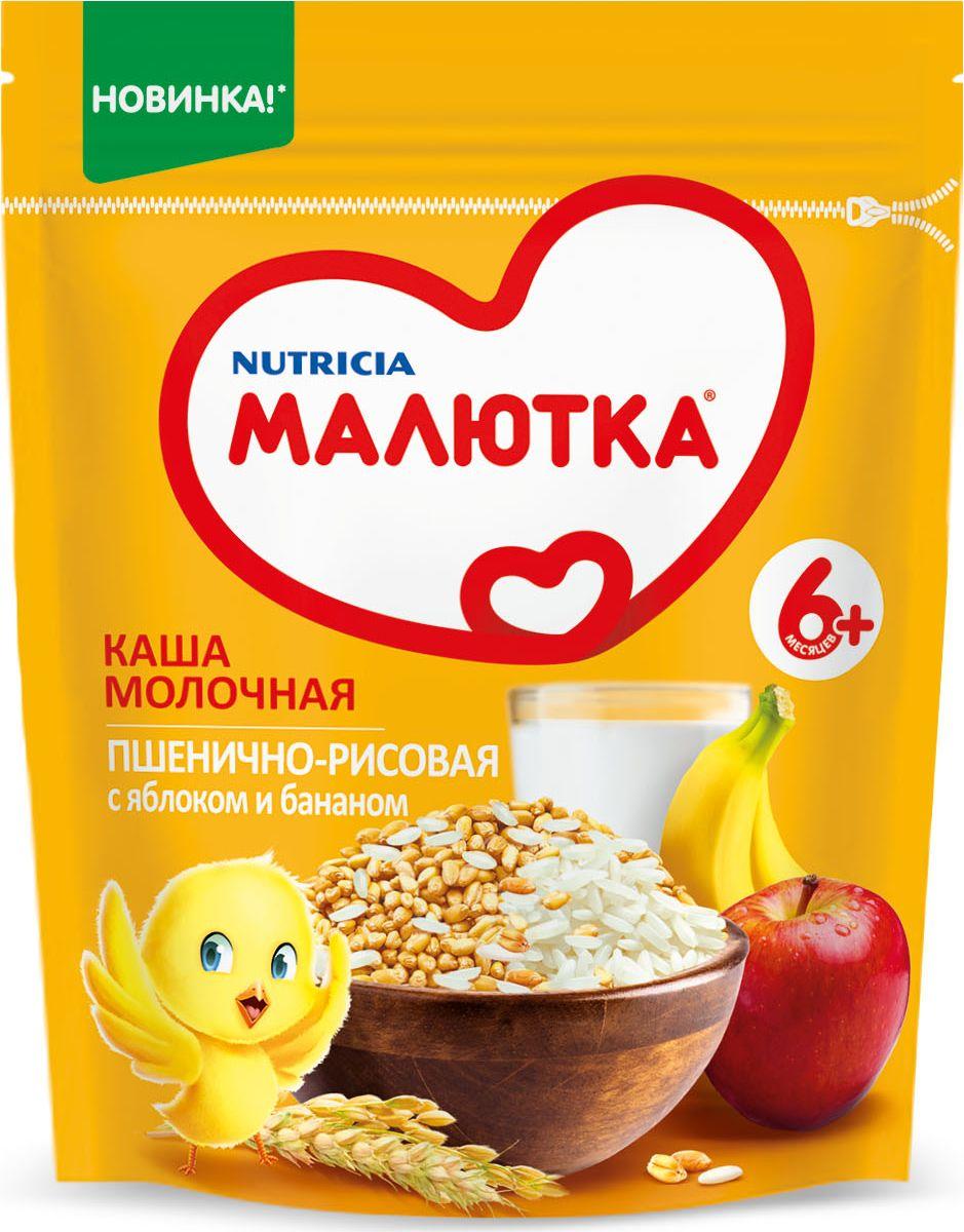 Малютка каша молочная пшенично рисовая с яблоком и бананом, с 6 месяцев, 220 г4600209011263Сочетание пшеницы, риса и банана в каше Малютка, которая, к тому же, дополнительно обогащена железом, подарит вашему малышу много энергии, так необходимой его растущему организму. Подкрепившись кашей утром, малыш получит достаточно энергии для активных игр, кормление кашей на ночь обеспечит более длительное чувство сытости и здоровый сон.А знаете ли вы, что питательные и сладкие бананы почти не содержат жиров. Они богаты калием и очень полезны для ребенка, особенно в сочетании с пшеничной кашей, которая богата растительными белками и легкоусвояемыми углеводами.Грудное молоко – лучшее питание для детей раннего возраста. Перед применением продукта необходимо проконсультироваться со специалистом.