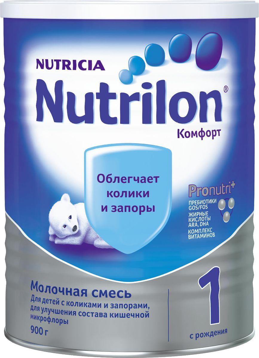 Nutrilon Комфорт 1 специальная молочная смесь PronutriPlus, с рождения, 900 г nutrilon 2 молочная смесь premium с 6 мес 800 г