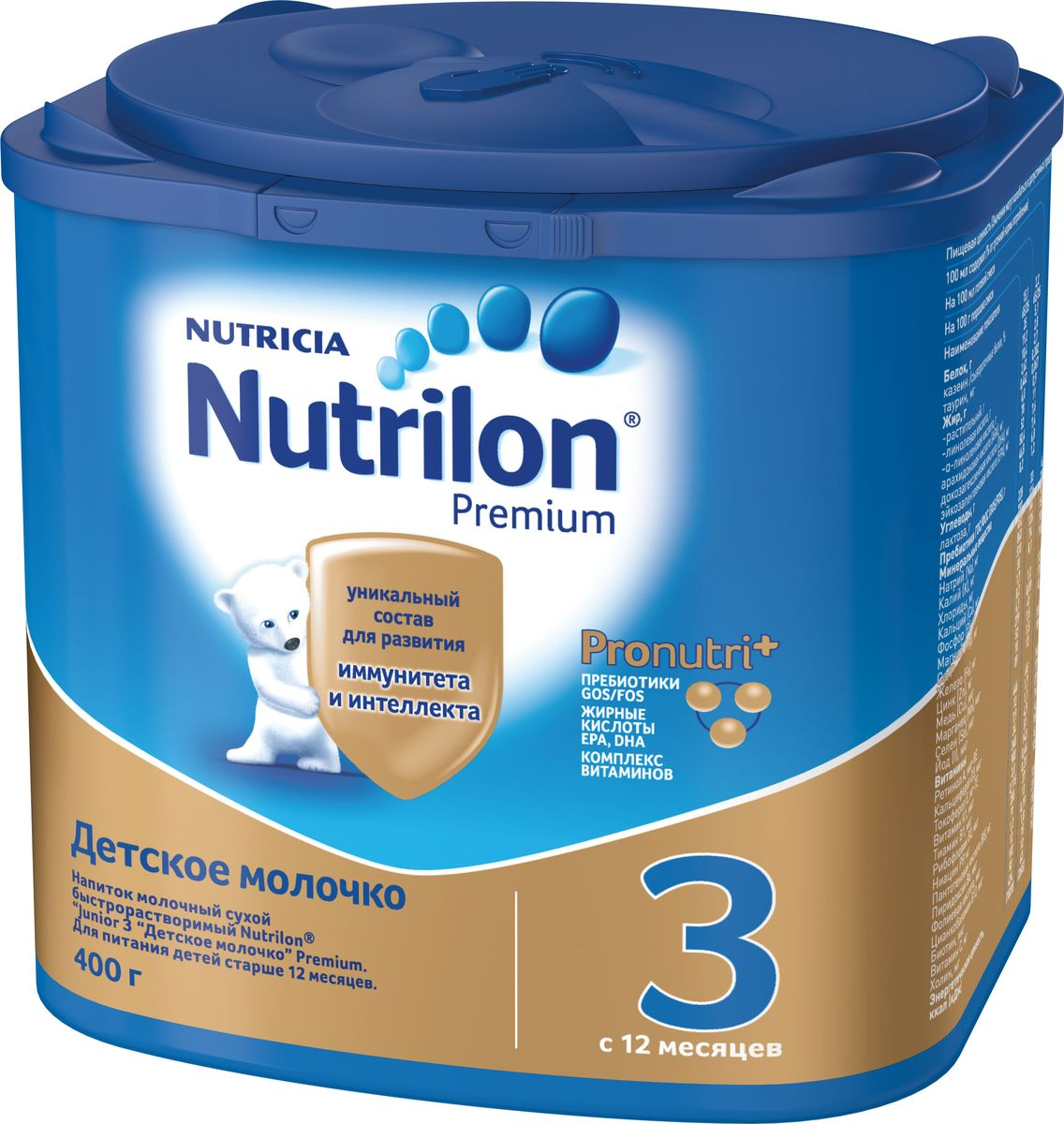 Nutrilon Джуниор Премиум 3 детское молочко PronutriPlus, с 12 месяцев, 400 г nutrilon премиум 1 молочная смесь pronutriplus с рождения 800 г