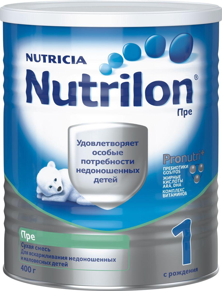 Nutrilon Пре 1 специальная молочная смесь PronutriPlus для недоношенных детей, с рождения, 400 г nutrilon 1 молочная смесь premium с рождения 800