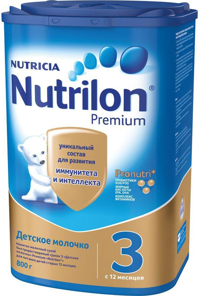Nutrilon Джуниор Премиум 3 детское молочко PronutriPlus, с 12 месяцев, 800 г детское молочко малютка 4 с 18 мес 600 г
