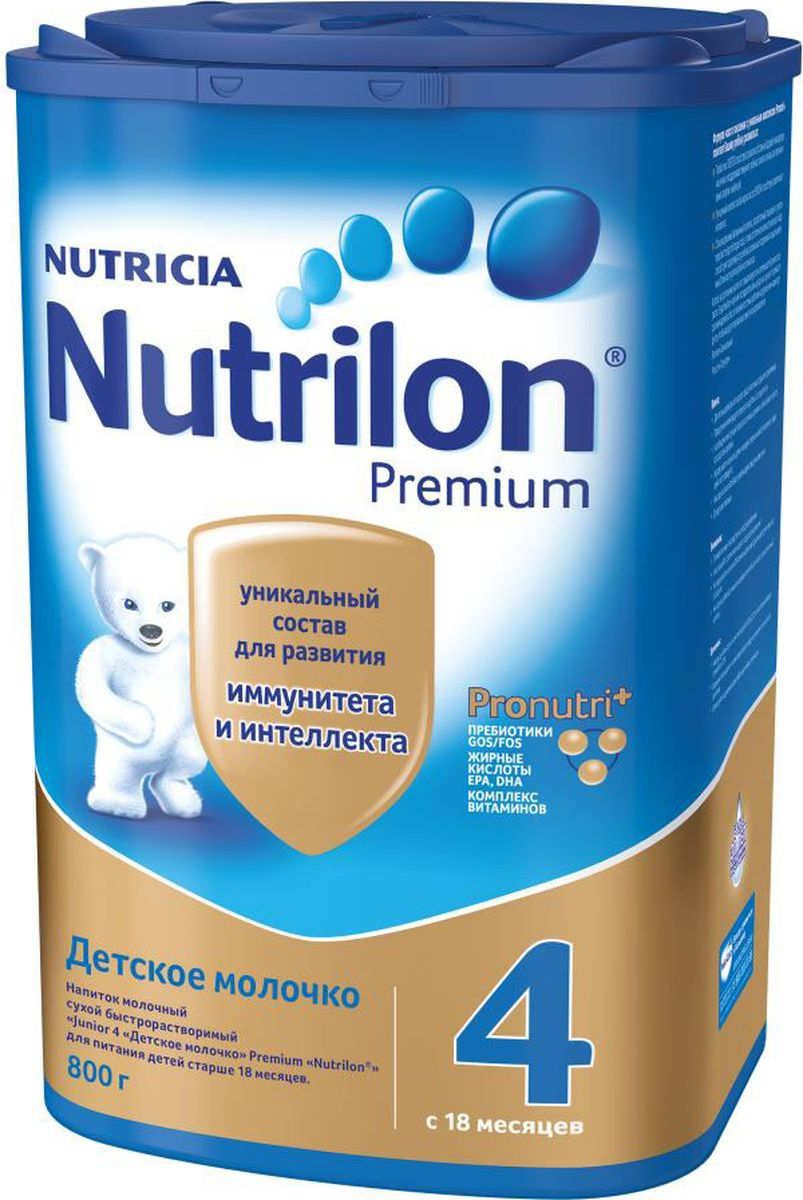 Nutrilon Джуниор Премиум 4 детское молочко PronutriPlus, с 18 месяцев, 800 г детское молочко малютка 4 с 18 мес 600 г
