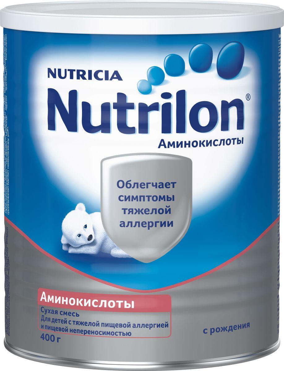 Nutrilon Аминокислоты специальная смесь, с рождения, 400 г аминокислоты geneticlab аминокислоты bcaa 2 1 1 дыня 250 гр