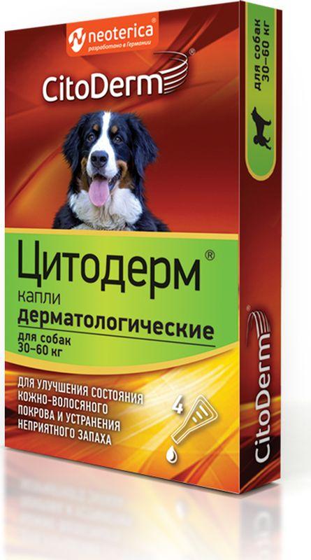 Капли дерматологические  CitoDerm  для собак 30-60 кг, для шерсти и кожи, 4 х 6 мл - Ветеринарная аптека