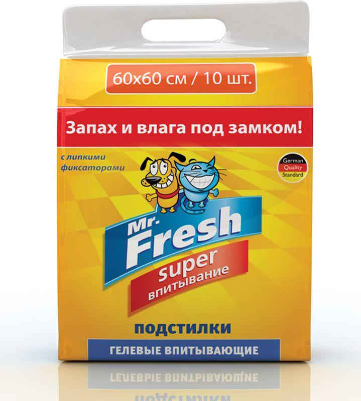 Подстилки для домашних животных Mr.Fresh  Super , гелевые, на липучках, 60 х 60 см, 10 шт - Средства для ухода и гигиены
