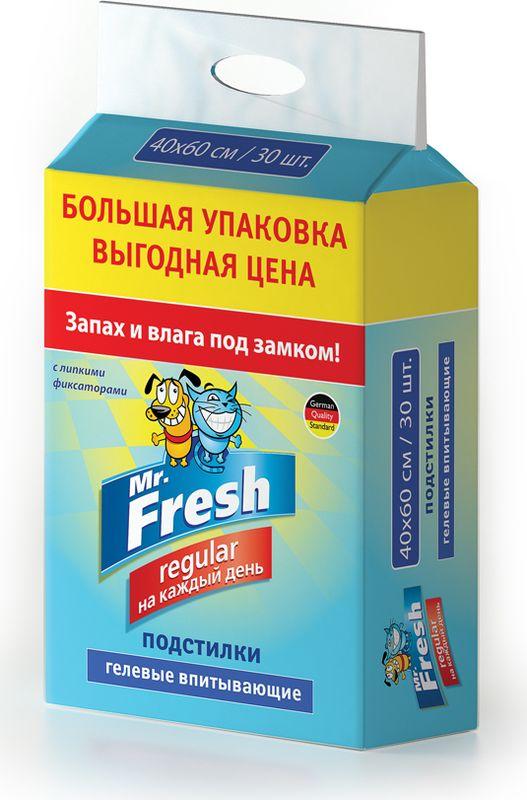 Подстилки для домашних животных Mr.Fresh  Regular , гелевые, на липучках, 40 х 60 см, 30 шт
