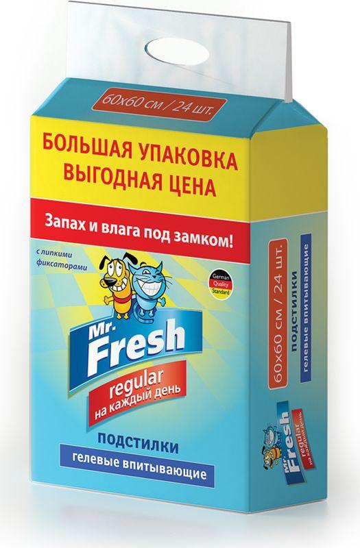 Подстилки для домашних животных Mr.Fresh  Regular , гелевые, на липучках, 60 х 60 см, 24 шт