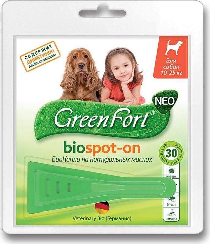 БиоКапли GreenFort Neo для собак 10-25 кг, от паразитов, 1,5 мл кувалда neo 25 072