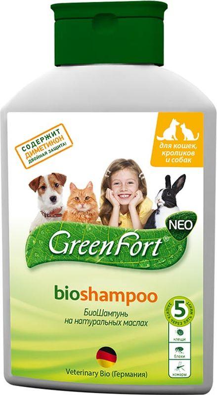 БиоШампунь GreenFort Neo для кошек, кроликов и собак, от паразитов, 380 млG208БиоШампунь GreenFort Neo – это эффективное средство для бережной защиты животных от эктопаразитов, созданное на основе натуральных масел и диметикона.Диметикон обездвиживает эктопаразитов, что приводит к их гибели в течение суток. Эфирные масла, входящие в состав, отпугивают эктопаразитов, а также снимают раздражение и зуд.Средство защищает кошек, собак, кроликов и грызунов от иксодовых клещей, блох, вшей, власоедов, комаров, мух и слепней. Безопасно для беременных и кормящих самок, детенышей, больных, выздоравливающих и склонных к аллергии животных.Состав разработан фирмой Veterinary Bio (Германия).Защитное действие продолжается до 7 дней, в зависимости от условий содержания.Объем: 380 мл. Товар сертифицирован.