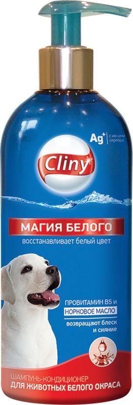 цена на Шампунь-кондиционер Cliny
