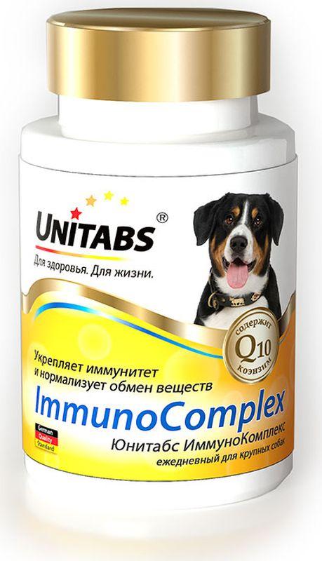 Витамины Unitabs  ImmunoComplex , для крупных собак, 100 таблеток - Ветеринарная аптека