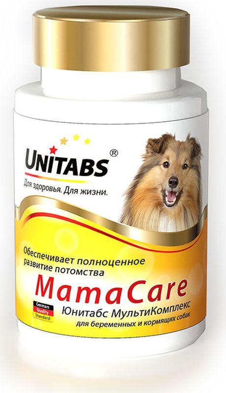 Витамины Unitabs МамаCare, для беременных собак, 100 таблетокU208Unitabs МамаCare – это витаминно-минеральный комплекс, который предназначен для щенных и кормящих собак, он содержит коэнзим Q10 и все необходимые витамины, макро- и микроэлементы. Формула витаминно-минерального комплекса Unitabs МамаCare разработана совместно с фирмой Veterinary Bio (Германия) и соответствует европейскому стандарту качества.Витамины Unitabs МамаCare обеспечивают полноценное развитие потомства, способствуют полноценному развитию плода, улучшают состав и секрецию молока.Витамины вводят в корм собакам или задают перорально с руки, ежедневно из расчета 1 таблетка на 10 кг массы тела. Курс применения не ограничен.Состав: дрожжи пивные, дигидрофосфат калия, мука из зародышей пшеницы, мясокостная мука, минеральные вещества, соевый лецитин, витамины, желатин, хлорид натрия, рыбий жир, сухое обезжиренное молоко, лактоза, ароматизатор Говядина, витамин Е, лимонная кислота, сорбат калия, вода.Товар сертифицирован.