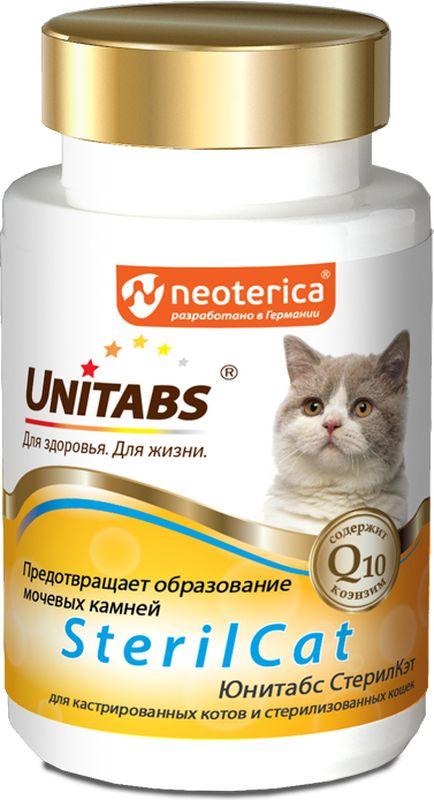 Витамины Unitabs SterilCat, для кастрированных котов и стерилизованных кошек, 120 таблетокU302Unitabs SterilCat – это витаминно-минеральный комплекс предназначен для кастрированных котов и стерилизованных кошек, он содержит коэнзим Q10 и все необходимые витамины, макро- и микроэлементы. Витамины Unitabs SterilCat улучшают работу мочевыделительной системы, предотвращают образование мочевых камней (струвитов), Профилактируют ожирение.Порядок применения: с 8 месячного возраста, ежедневно 1 таблетку на 1 кг массы тела.Курс применения не ограничен.Состав: сухое обезжиренное молоко, DL-метионин, минеральный премикс, витаминный премикс, желатин, таурин, аэросил А, L-каротин, стеарат кальция, коэнзим Q10.Товар сертифицирован.