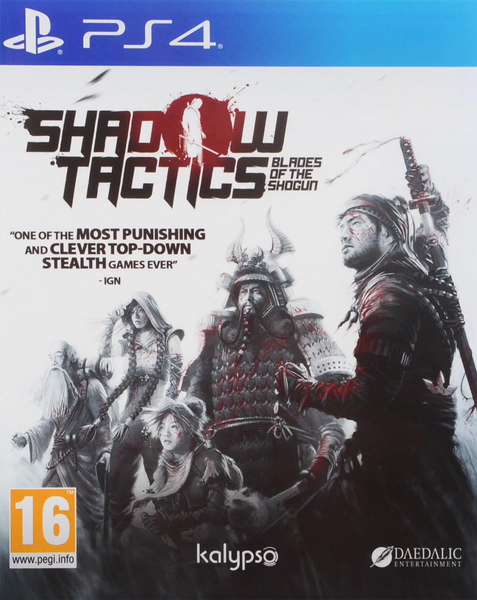 все цены на  Shadow Tactics: Blades of the Shogun (PS4)  онлайн