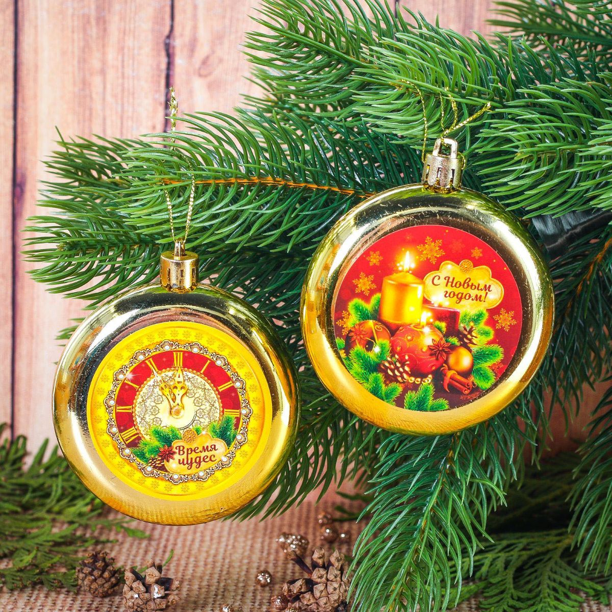 Новогоднее подвесное украшение Sima-land Время чудес, 2 шт. 23937762393776Новогоднее украшение Sima-land отлично подойдет для декорации вашего дома и новогодней ели. Украшение оснащено специальной петелькой для подвешивания. Елочная игрушка - символ Нового года. Она несет в себе волшебство и красоту праздника. Такое украшение создаст в вашем доме атмосферу праздника, веселья и радости.