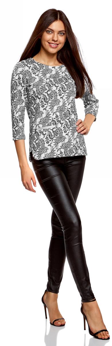 Блузка женская oodji Collection, цвет: кремовый, черный. 24200002-1/37809/3029E. Размер XL (50)24200002-1/37809/3029EМодная женская блузка oodji изготовлена из качественной плотной ткани. Модель выполнена с рукавами 3/4 и круглым вырезом. Блузка застегивается сверху на спинке на молнию. Передняя часть оформлена декоративными молниями.
