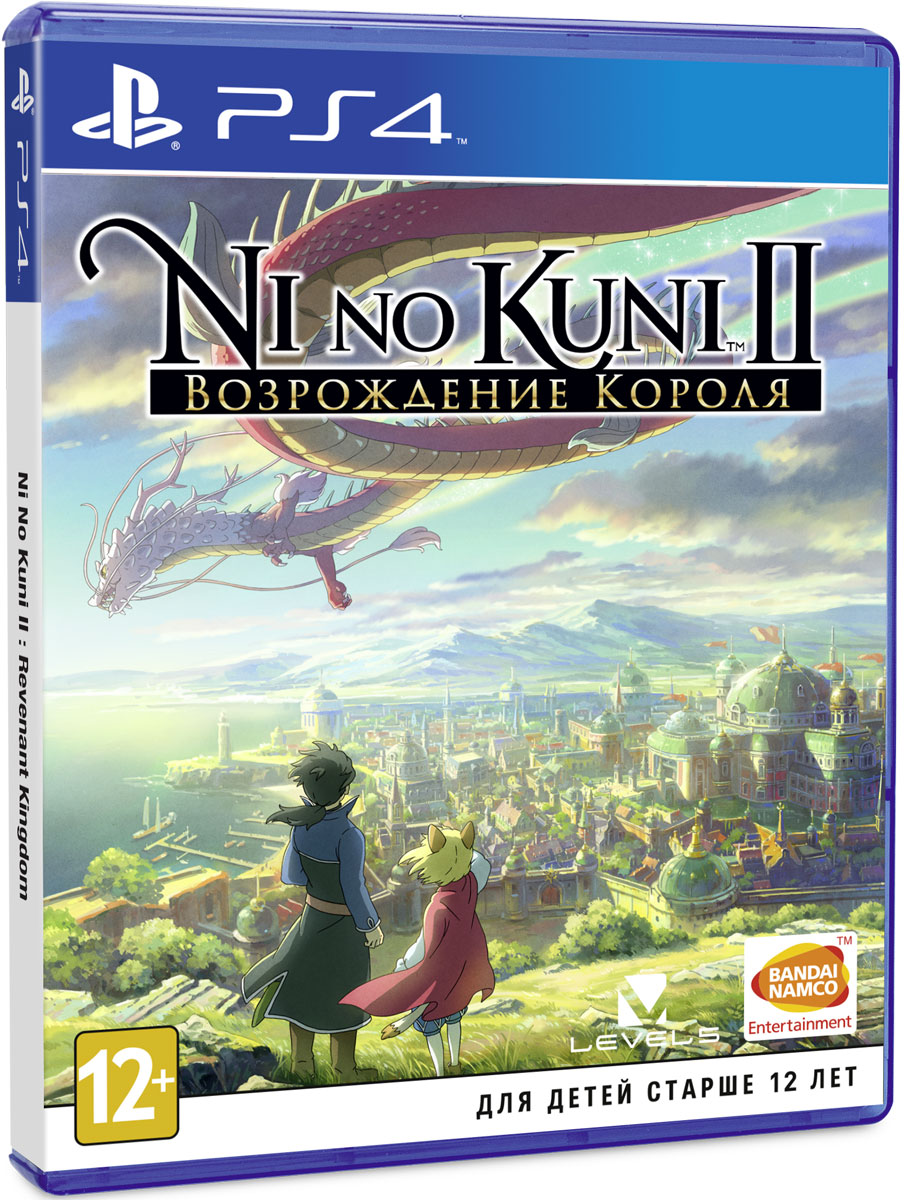 Ni no Kuni II: Возрождение Короля (PS4) hossein kazemi alternative investments caia level ii