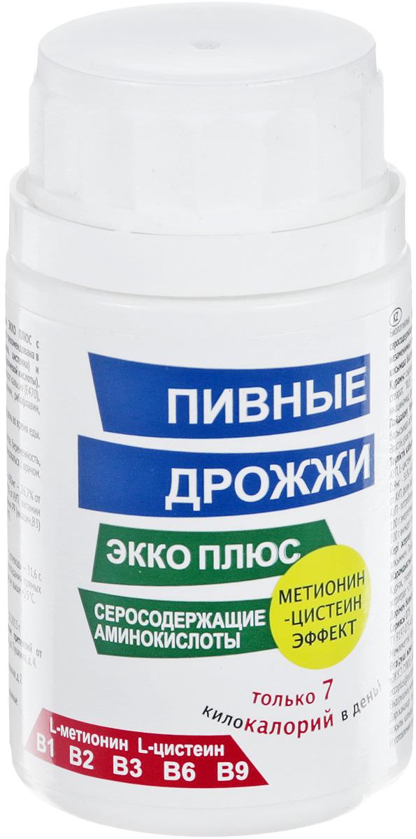 Пивные дрожжи Экко Плюс, с серосодержащими аминокислотами, 60 таблеток30168Пивные дрожжи Экко Плюс с серосодержащими аминокислотами Метионин-цистеин эффект рекомендованы в качестве биологически активной добавки к пище - источника незаменимых аминокислот (метионина, цистеина) и дополнительного источника витаминов группы В (В1, В2, РР, В6, фолиевой кислоты). Незаменимые серосодержащие аминокислоты L-метионин и L-цистеин являются главными поставщиками серы в организм человека. В комплексе с витаминами группы В они определяют состояние кожи, волос, ногтей. Состав: пивные дрожжи сухие, мкц (Е460), L-метионин, L-цистеин, стеарат кальция (Е470), витаминный премикс Rus 28174 (содержащий витамины: тиамин, рибофлавин, пиридоксин, ниацинамид, фолиевую кислоту). Противопоказания: индивидуальная непереносимость компонентов, беременность, кормление грудью. Товар не является лекарственным средством. Товар не рекомендован для лиц младше 18 лет. Могут быть противопоказания, следует предварительно проконсультироваться со специалистом. Товар сертифицирован.