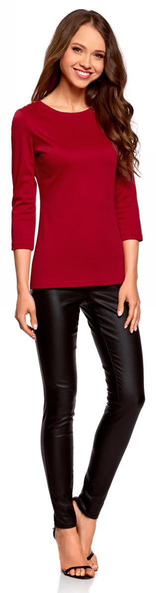 Блузка женская oodji Ultra, цвет: красный. 14201026/18610/4500N. Размер XXL (52) блузка кардиганом