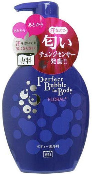 Shiseido Senka Perfect Bubble Дезодорирующий гель для душа с эффектом увлажнения с гиалуроновой кислотой с цветочным ароматом, 500 мл4650001796547Гель для душа нейтрализует запах пота в течение всего дня. Содержит в своем составе молекулы природного происхождения (уникальная разработка Shiseido), которые даже после смывания геля в душе остаются на коже и в течение дня «захватывают» молекулы пота изменяя и нейтрализуя их запах. Входящий в состав экстракт коры бархата амурского смягчает кожу. Гиалуроновая кислота позволяет сохранить естественный уровень увлажнения кожи. Гель имеет нежный цветочный аромат.