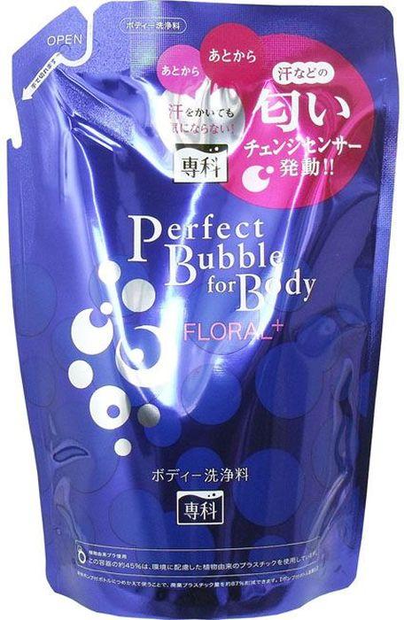 Shiseido Senka Perfect Bubble Дезодорирующий гель для душа с эффектом увлажнения с гиалуроновой кислотой с цветочным ароматом, 350 мл4650001796547Гель для душа нейтрализует запах пота в течение всего дня. Содержит в своем составе молекулы природного происхождения (уникальная разработка Shiseido), которые даже после смывания геля в душе остаются на коже и в течение дня «захватывают» молекулы пота изменяя и нейтрализуя их запах. Входящий в состав экстракт коры бархата амурского смягчает кожу. Гиалуроновая кислота позволяет сохранить естественный уровень увлажнения кожи. Гель имеет нежный цветочный аромат.