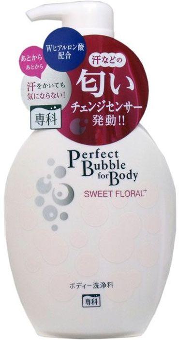 Shiseido Senka Perfect Bubble Дезодорирующий гель для душа с эффектом увлажнения с гиалуроновой кислотой со сладким цветочным ароматом, 500 мл443758Гель для душа нейтрализует запах пота в течение всего дня. Содержит в своем составе молекулы природного происхождения (уникальная разработка Shiseido), которые даже после смывания геля в душе остаются на коже и в течение дня «захватывают» молекулы пота изменяя и нейтрализуя их запах. Входящий в состав экстракт коры бархата амурского смягчает кожу. Гиалуроновая кислота позволяет сохранить естественный уровень увлажнения кожи. Гель имеет сладкий цветочный аромат.