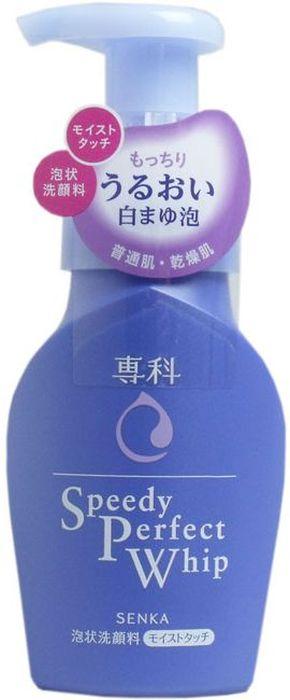 Shiseido Senka Speedy Perfect Whip Увлажняющая пенка для умывания с гиалуроновой кислотой и протеинами шелка (для сухой и нормальной кожи), 150 мл funs cycle style пенка для умывания увлажняющая с помпой 250 мл