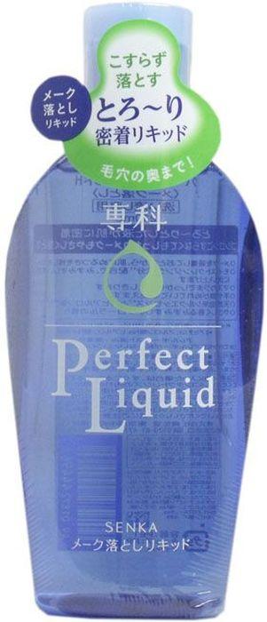 Shiseido Senka Perfect Liquid Жидкость для снятия макияжа с гиалуроновой кислотой и протеинами шелка, 230 мл средства для снятия макияжа meishoku жидкость для снятия макияжа с aha и bha