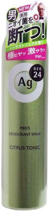 Shiseido Ag Deo24 Мужской спрей дезодорант-антиперспирант с ионами серебра с ароматом цитрусов, 100 г447237Дезодорант от Shiseido - это прекрасное сочетание уверенной защиты и яркого цитрусового аромата для мужчин. Надежно предотвращает появление пота и неприятного запаха. В составе дезодоранта содержится новейшее сочетание порошка и жидкости, которое позволяет ему плотно ложиться на кожу. Высыхает сразу же после нанесения, не оставляя ни малейшего ощущения липкости. Благодаря апатиту, содержащему ионы серебра, блокирует размножение бактерий, исключая появление неприятного запаха пота. Создает эффект «впитывающей ткани», благодаря содержанию в составе дезодоранта квасцов, абсорбирующих пот. Дезодорант блокирует потоотделение, делает кожу подмышек сухой, не оставляет белых следов. Обеспечивает ощущение свежести и комфорта в течение всего дня.
