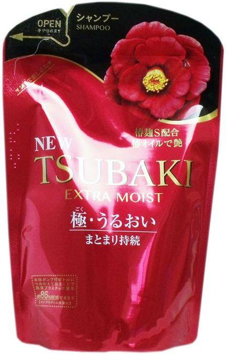 Shiseido Tsubaki Extra Moist Увлажняющий шампунь для волос с маслом камелии, 345 мл449958Шампунь содержит удивительное по свойствам масло камелии, обогащён витаминами С и группы В, которые восстанавливают структуру волос и придают им силу и блеск. Шампунь восполняет недостаток гиалуроновой кислоты, благодаря чему, волосы насыщаются влагой, становятся более упругими, сильными, гладкими, приобретают блеск и мягкость. Шампунь обладает мягким ароматом листьев камелии.
