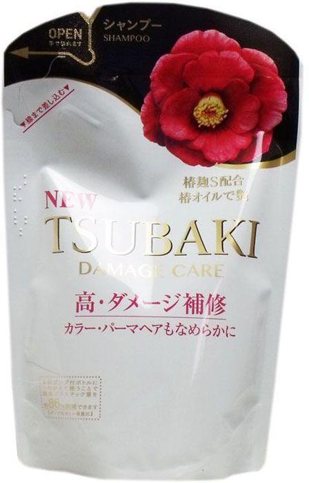 Shiseido Tsubaki Damage Care Шампунь для поврежденных волос с маслом камелии, 345 мл450008Шампунь содержит удивительное по свойствам масло камелии, обогащён витаминами С и группы В, которые восстанавливают структуру волос и придают им силу и блеск. Шампунь восполняет недостаток гиалуроновой кислоты, благодаря чему, волосы насыщаются влагой, становятся более упругими, сильными, гладкими, приобретают блеск и мягкость. Шампунь обладает мягким ароматом листьев камелии.