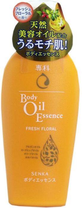 Shiseido Senka Увлажняющая эссенция для тела с маслами арганы, шиповника, оливы и жожоба, со свежим цветочным ароматом, 200 мл450527Великолепная эссенция для тела от Shiseido обладает отличными питательными и увлажняющими свойствами, позволяющими сделать кожу тела мягкой и шелковистой. Эссенция обогащена маслами шиповника, оливы и жожоба, которые глубоко питают кожу, смягчают и увлажняют её. Гиалуроновая кислота позволяет сохранить естественный уровень увлажнения кожи. Эссенция прекрасно впитывается, не оставляя следов. Имеет приятный цветочный аромат