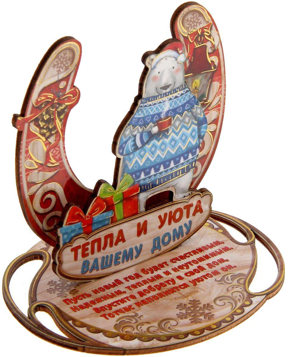 Подкова на подставке Тепла и уюта вашему дому, 8 х 8.5 см, цвет: красный1406853Приближаются самые добрые и долгожданные праздники — Новый год и Рождество И каждого из нас ждет оригинальный и полезный подарок. Обереги или талисманы — это чудесные сувениры, способные привлечь счастье, успех и достаток, стоит лишь расположить их на рабочем столе дома или в офисе! Или носить с собой в качестве оберега. Такие подарки прекрасно впишутся в любой интерьер и станут отличным атрибутом праздника, а также станут отличным оберегом своего хозяина.