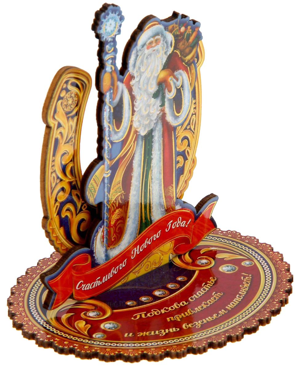 Подкова на подставке Счастливого Нового года, цвет: коричнево-красный, 8 х 10 см1406855Приближаются самые добрые и долгожданные праздники — Новый год и Рождество. Подкова Sima-land - это чудесный сувенир, способный привлечь счастье, успех и достаток, стоит лишь расположить его на рабочем столе дома или в офисе! Или носить с собой в качестве оберега. Такой подарок прекрасно впишется в любой интерьер и станет отличным атрибутом праздника, а также станет отличным оберегом своего хозяина.