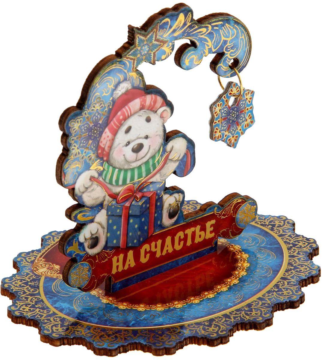 Оберег настольный Sima-land На счастье, цвет: синий, 7,3 х 8,6 см1433249Приближаются самые добрые и долгожданные праздники — Новый год и Рождество. Оберег Sima-land - это чудесный сувенир, способный привлечь счастье, успех и достаток, стоит лишь расположить его на рабочем столе дома или в офисе! Или носить с собой в качестве оберега. Такой подарок прекрасно впишется в любой интерьер и станет отличным атрибутом праздника, а также станет отличным оберегом своего хозяина.