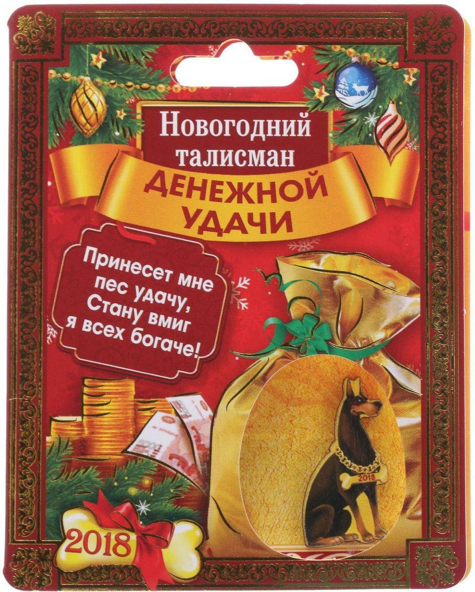 Талисман Sima-land Денежный, цвет: коричневый, 2,3 х 2,8 см2260140Приближаются самые добрые и долгожданные праздники — Новый год и Рождество. Талисман Sima-land - это чудесный сувенир, способный привлечь счастье, успех и достаток, стоит лишь расположить его на рабочем столе дома или в офисе! Или носить с собой в качестве оберега. Такой подарок прекрасно впишется в любой интерьер и станет отличным атрибутом праздника, а также станет отличным оберегом своего хозяина.