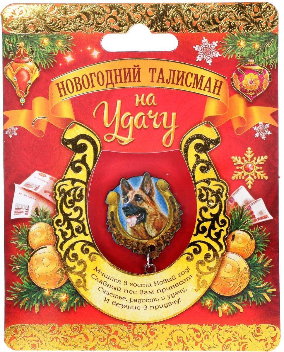 Талисман Sima-land На удачу, цвет: бежевый, 2,3 х 2,8 см2260142Приближаются самые добрые и долгожданные праздники — Новый год и Рождество. Талисман Sima-land - это чудесный сувенир, способный привлечь счастье, успех и достаток, стоит лишь расположить его на рабочем столе дома или в офисе! Или носить с собой в качестве оберега. Такой подарок прекрасно впишется в любой интерьер и станет отличным атрибутом праздника, а также станет отличным оберегом своего хозяина.