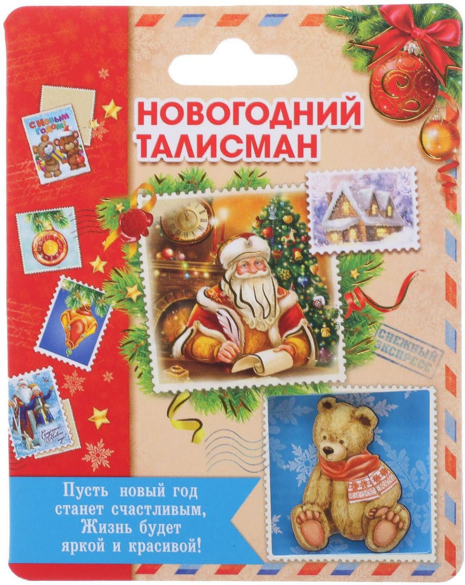 Талисман Sima-land Новогодний, цвет: бежевый, 2,3 х 2,8 см