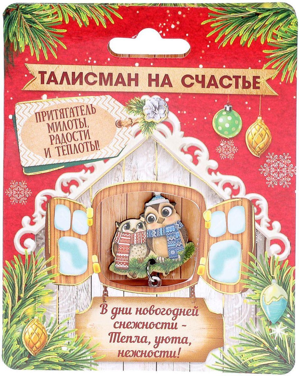 Талисман Sima-land Радости и теплоты, цвет: коричневый, 2,3 х 2,8 см2260146Приближаются самые добрые и долгожданные праздники — Новый год и Рождество. Талисман Sima-land - это чудесный сувенир, способный привлечь счастье, успех и достаток, стоит лишь расположить его на рабочем столе дома или в офисе! Или носить с собой в качестве оберега. Такой подарок прекрасно впишется в любой интерьер и станет отличным атрибутом праздника, а также станет отличным оберегом своего хозяина.