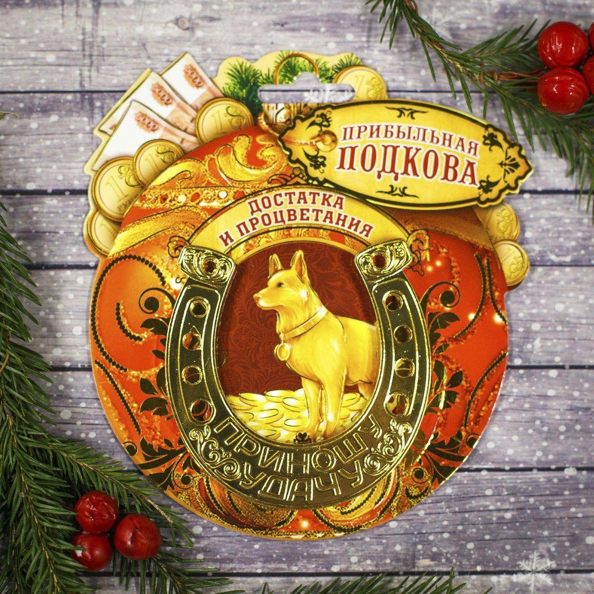 Подкова на подложке Sima-land Прибыльная, цвет: оранжевый, 7 см2268606Приближаются самые добрые и долгожданные праздники — Новый год и Рождество. Подкова Sima-land - это чудесный сувенир, способный привлечь счастье, успех и достаток, стоит лишь расположить его на рабочем столе дома или в офисе! Или носить с собой в качестве оберега. Такой подарок прекрасно впишется в любой интерьер и станет отличным атрибутом праздника, а также станет отличным оберегом своего хозяина.