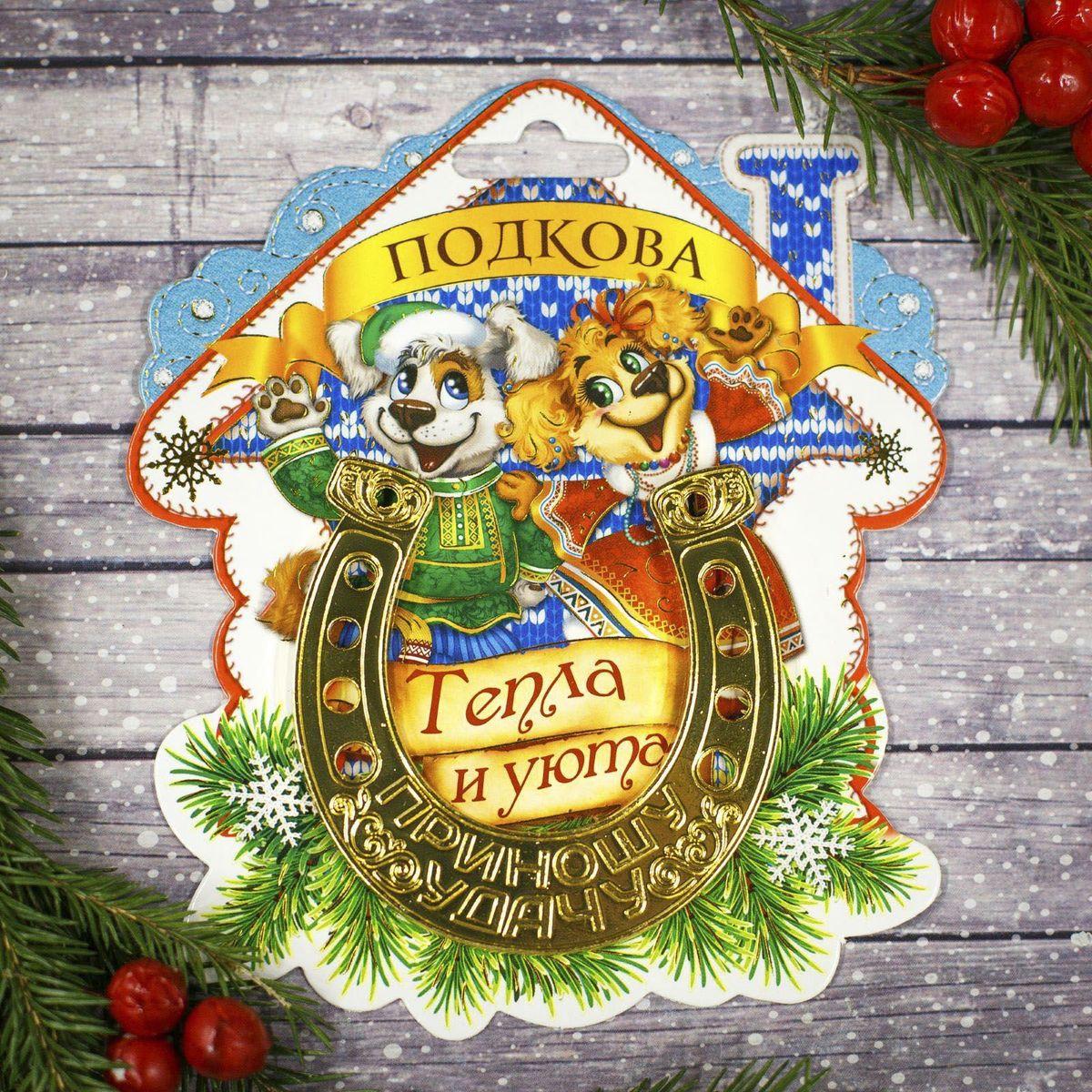 Подкова на подложке Sima-land Тепла и уюта, 7 см, цвет: голубой2268609Приближаются самые добрые и долгожданные праздники — Новый год и Рождество И каждого из нас ждет оригинальный и полезный подарок. Обереги или талисманы — это чудесные сувениры, способные привлечь счастье, успех и достаток, стоит лишь расположить их на рабочем столе дома или в офисе! Или носить с собой в качестве оберега. Такие подарки прекрасно впишутся в любой интерьер и станут отличным атрибутом праздника, а также станут отличным оберегом своего хозяина.