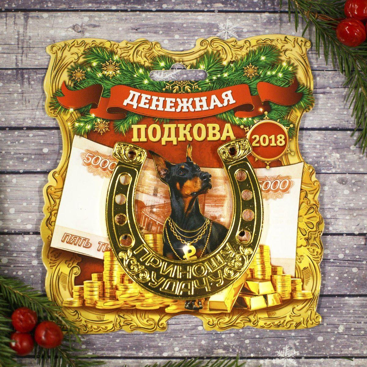Подкова на подложке Sima-land Денежная подкова, цвет: желтый, 7 см