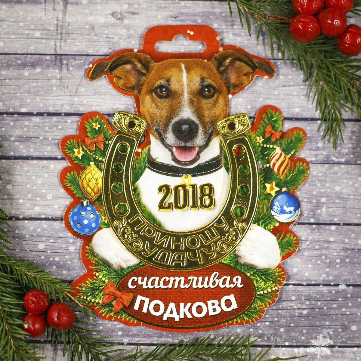Подкова на подложке Sima-land Счастливая, цвет: коричнево-красный, 7 см2268612Приближаются самые добрые и долгожданные праздники — Новый год и Рождество. Подкова Sima-land - это чудесный сувенир, способный привлечь счастье, успех и достаток, стоит лишь расположить его на рабочем столе дома или в офисе! Или носить с собой в качестве оберега. Такой подарок прекрасно впишется в любой интерьер и станет отличным атрибутом праздника, а также станет отличным оберегом своего хозяина.