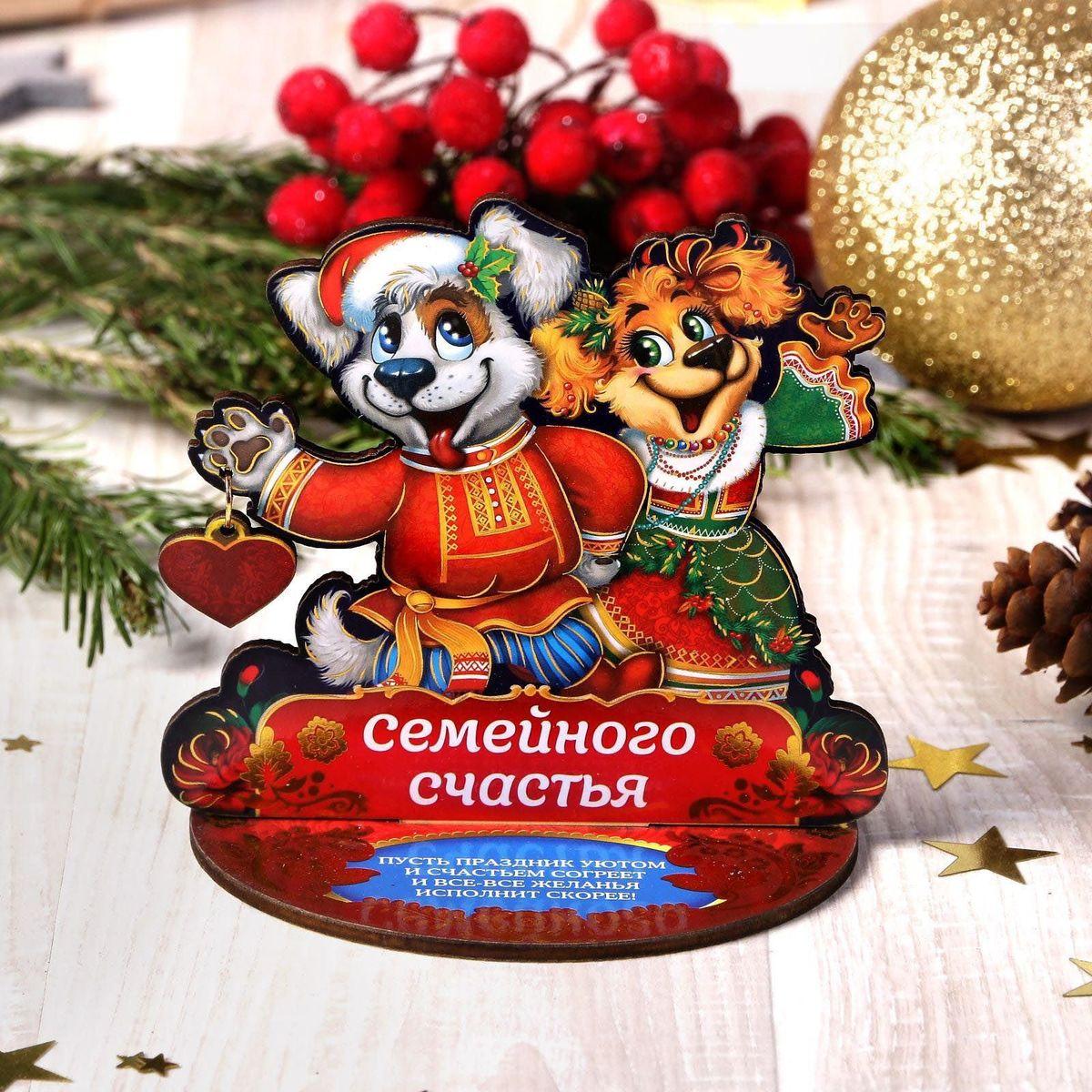 Оберег настольный Sima-land Семейного счастья, цвет: красный, 9,3 х 8 см2278723Приближаются самые добрые и долгожданные праздники — Новый год и Рождество. Оберег Sima-land - это чудесный сувенир, способный привлечь счастье, успех и достаток, стоит лишь расположить его на рабочем столе дома или в офисе! Или носить с собой в качестве оберега. Такой подарок прекрасно впишется в любой интерьер и станет отличным атрибутом праздника, а также станет отличным оберегом своего хозяина.