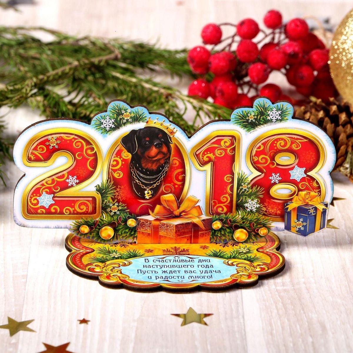 Оберег настольный Sima-land С новым годом 2018, дерево, 14.8 х 7.9 см, цвет: красный2278728Приближаются самые добрые и долгожданные праздники — Новый год и Рождество И каждого из нас ждет оригинальный и полезный подарок. Обереги или талисманы — это чудесные сувениры, способные привлечь счастье, успех и достаток, стоит лишь расположить их на рабочем столе дома или в офисе! Или носить с собой в качестве оберега. Такие подарки прекрасно впишутся в любой интерьер и станут отличным атрибутом праздника, а также станут отличным оберегом своего хозяина.