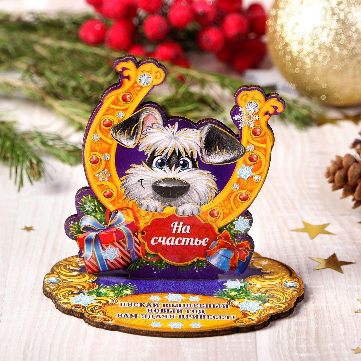 Оберег настольный Sima-land На счастье, цвет: фиолетовый, 10,2 х 8 см2278730Приближаются самые добрые и долгожданные праздники — Новый год и Рождество. Оберег Sima-land - это чудесный сувенир, способный привлечь счастье, успех и достаток, стоит лишь расположить его на рабочем столе дома или в офисе! Или носить с собой в качестве оберега. Такой подарок прекрасно впишется в любой интерьер и станет отличным атрибутом праздника, а также станет отличным оберегом своего хозяина.