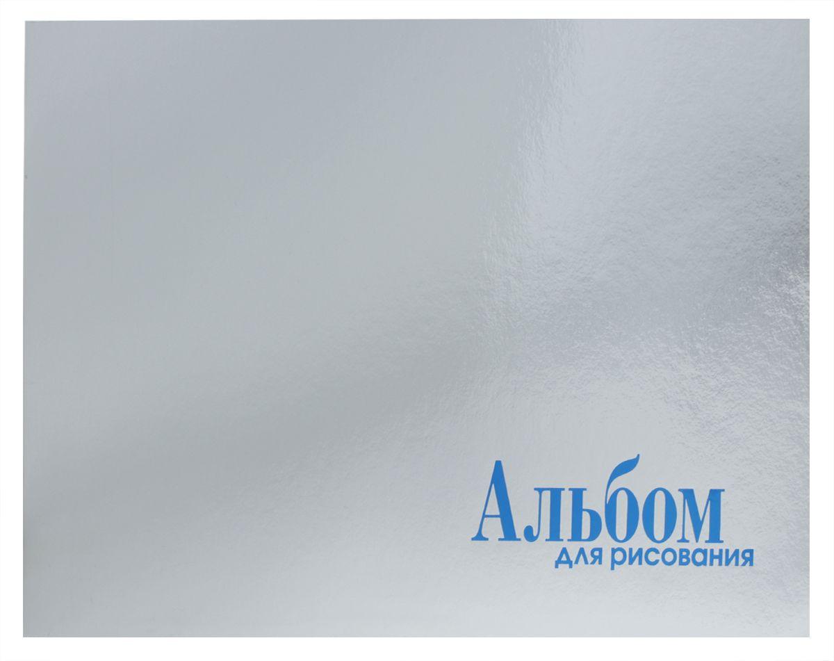 Ульяновский Дом печати Альбом для рисования 24 листаА-152Альбом для рисования прекрасно подходит для рисования карандашами и мелками. Обложка изготовлена из мелованного картона. Крепление - металлические спирали.Альбом для рисования непременно порадует художника и вдохновит его на творчество. Рисование позволяет развивать творческие способности, кроме того, это увлекательный досуг.