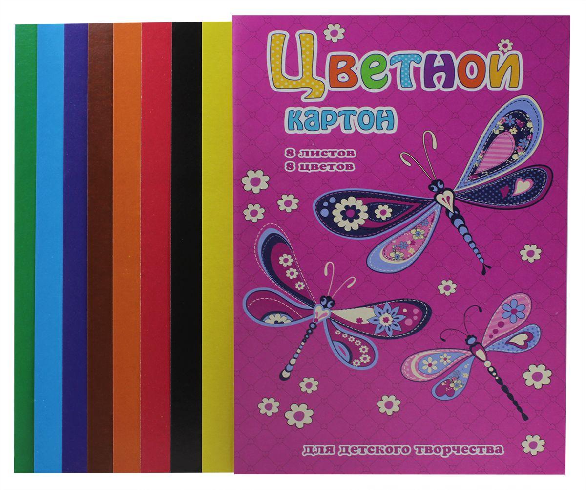 Феникс+ Картон цветной Яркие стрекозы 8 листов 8 цветов41507